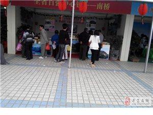 寻乌县南桥特产(图)