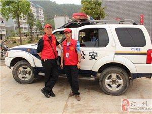 志愿者与公安安全知识宣传活动
