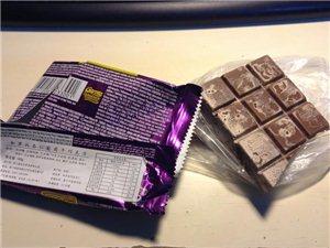 在超市买的进口巧克力是这样的,还能吃么?