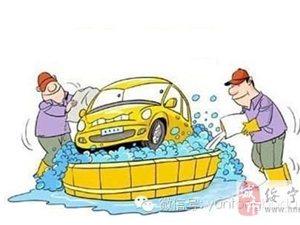 春节过后汽车该如何做保养