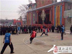 稷山县翟店镇激烈的篮球比赛