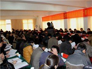 焦作市普通高中质量分析会在温县一中召开