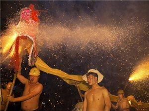 吉首钢火烧龙传承历史已三百余年