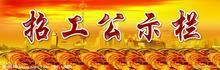招聘通知:中阳县桃园水泥有限责任公司澳门威尼斯人备用网址县旺庄分公司招工