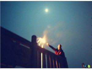 夜游翠屏阁,烟火记。