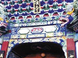 大理宾川鸡足山寺院闭门拒客 为抗议旅游开发澳门拉斯维加斯平台