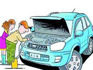 汽车养护知多少