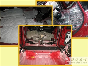MINI全车博亚隔音王+棉――-珠海惠声汽车音响