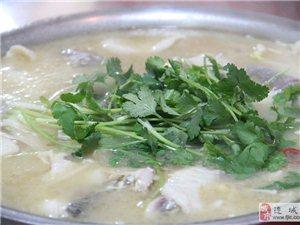 【连城美食】老街长富酸笋鱼馆