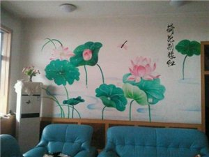 墙绘。家庭装饰,酒店装潢,幼儿园墙绘