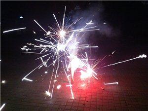 2014年元宵节