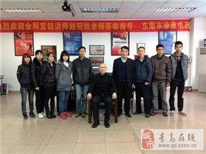 中国商业的未来:全网营销