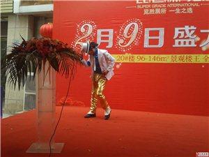 淮安杰克逊模仿秀与南京盛世天禧婚庆尊典合作承接婚庆演出