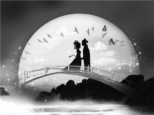 情人节不算啥 元宵节自古便是一个浪漫的节日