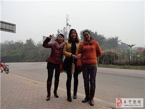 徒步群第7次活动――――徒步十鹿沟(2014.2.16)