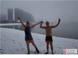 2014雪泳