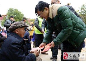 孝行岳阳:志愿者走进柏祥镇敬老院献爱心送温暖