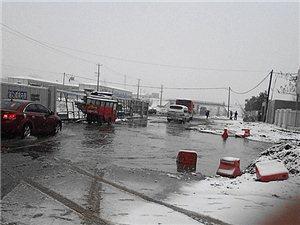六合大雪出行难啊