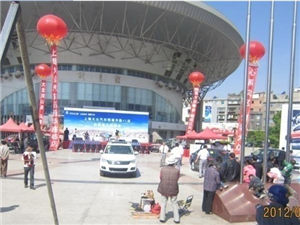 华路汽车荣誉盛典-昭通华路上海大众两周年庆典记