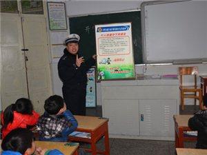 开学第一课 孟州交警送安全