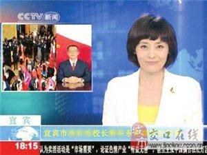 17岁少年PS恶搞称校长东莞被抓 欲延迟开学(图)