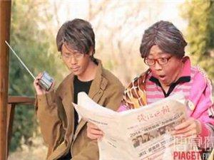 影视广告赏析――《老凤祥―黄金节》