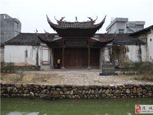 中国四堡雕版印刷展览馆