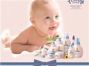 天线宝宝婴儿用品泗洪区域招商欢迎店主加盟