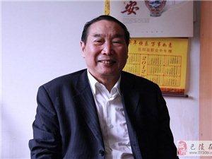 湖南裸捐第一人:潘迪雄和他的教育基金会