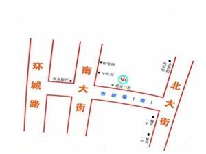 """山阳爱牙口腔专科门诊""""口腔健康""""视频宣传片"""