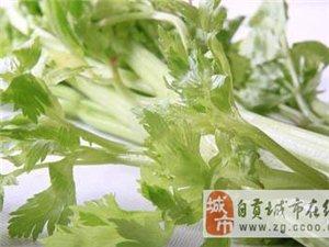 湿疹春季多吃芹菜 吃淡穿少赶走春季湿疹