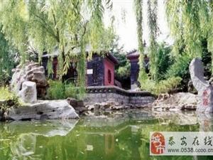 中国梦幻聊斋城!