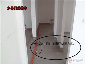 家厅装修――-水路电路定位