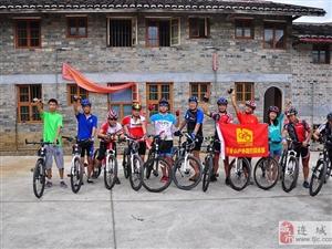2013连城自行车协会庆中秋迎国庆活动