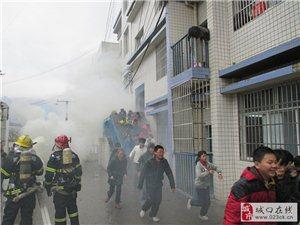 城口职教中心5000师生同堂学习消防知识,体验应急逃生