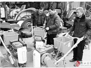 稷山县农机部门购进40余种农用机械