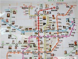 搜集了一些地铁线路图给大家分享