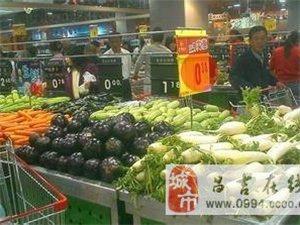 揭秘超市里的15��心理陷阱(人人必看)