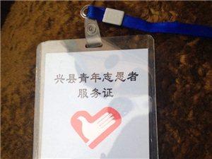 �d�h青年志愿者�f����T�蟮蕾N~
