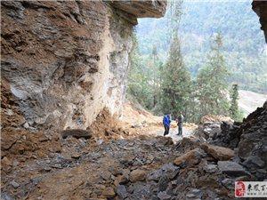 大河����Y打造自然穿洞公路