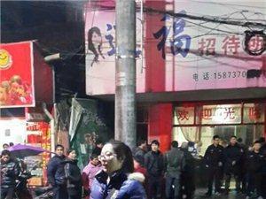 3月3日安化发生一起枪击爆头事件