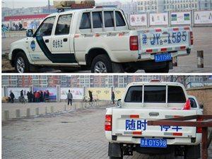 201403 大港城管 如此�谭�