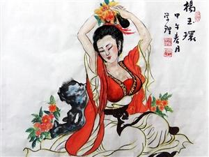 张学理作品:四大美女之杨玉环