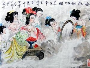 张学理作品:贵妃出浴图