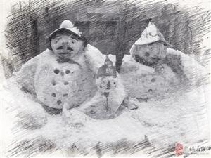 雪人 一家三口