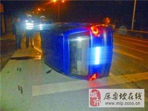 男子醉驾追尾后弃车逃逸 被查后让姐姐背黑锅