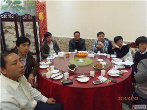 2014年3月2日在青岛的咸阳老乡聚会