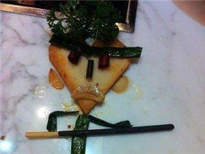 饭后杰作,哈哈。。