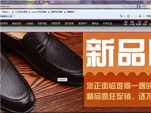 给大推荐个不错的网上购物商城 www.meihuishidai.com