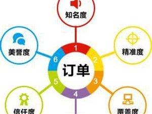 全网营销首席讲师赵冠凯:带你玩转网络经济